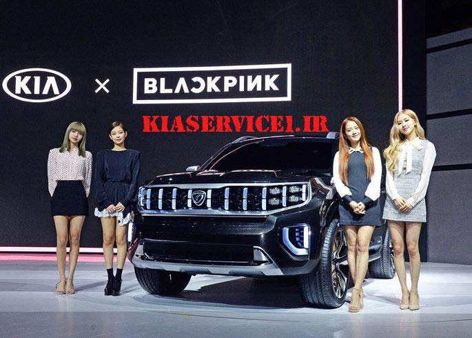 World premiere for rugged Kia 'Masterpiece' concept - Black Pink